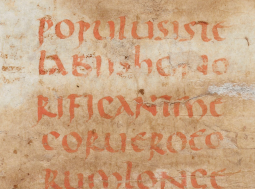 A detail from a 4th-century manuscript of the letters of Cyprian.