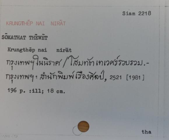 SAM_4816