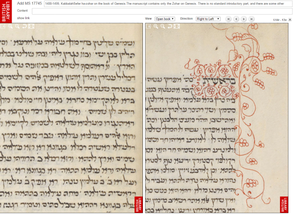 Digitised Manuscripts website showing a 15th century Sefer ha-Zohar (British Library Add MS 17745)