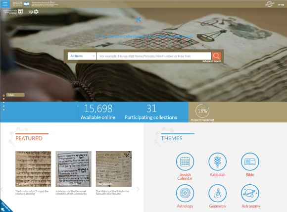 Website for KTIV: The International Collection of Digitized Hebrew Manuscripts
