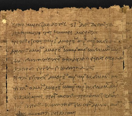 Papyrus_131_f001ar