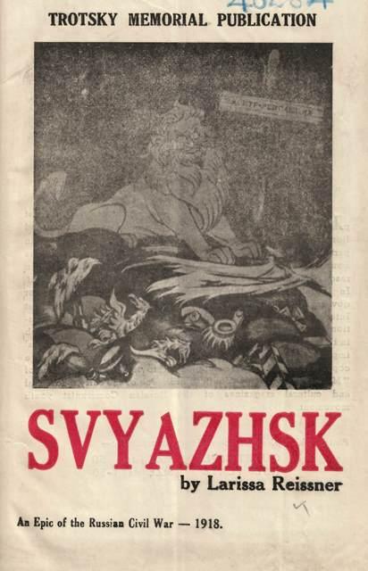 Svyashk cover 9458.b.10