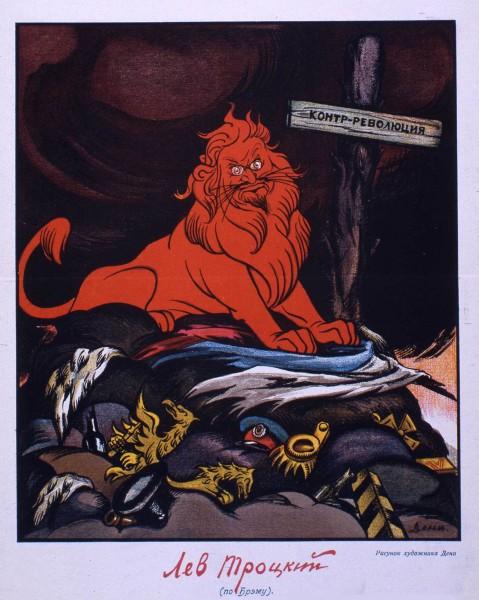 Image 2 Trotsky lion
