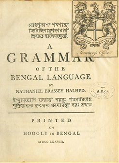 Nathaniel Halhed's 'A Grammar of the Bengal Language' (Hoogly, 1778). British Library, T 6863.