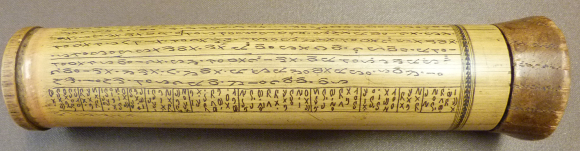Batak divination text in Karo Batak script, incised on a bamboo container.  British Library, Or. 16736.