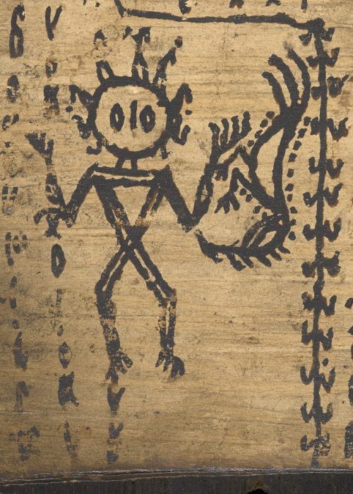 Drawing of a figure, from Batak text on the lemon oracle (panampuhi). British Library, Add. 4726, f. b 15