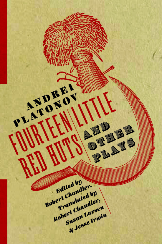 Cover of 'Fourteen Little Huts' with a design of a sickle and a wheatsheaf