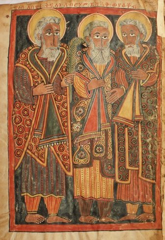 Ethiopic illustration depicting the Three Wise Men.
