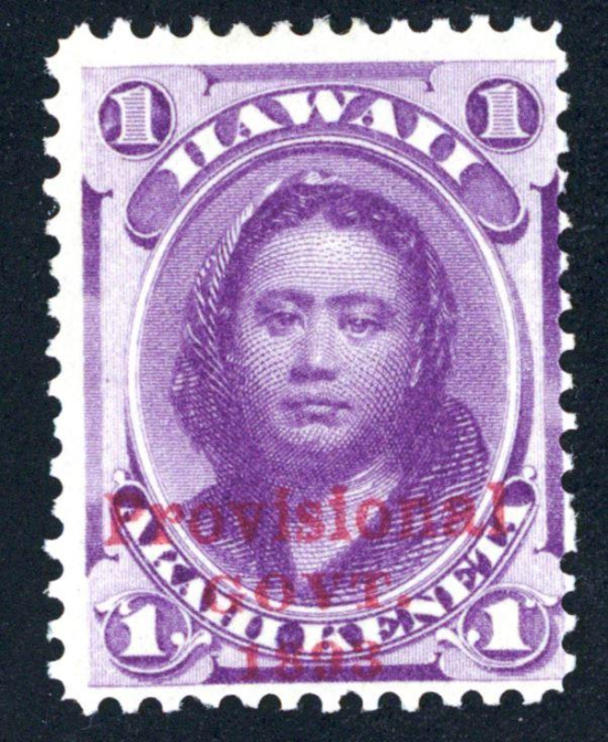 Princess Victoria Kamamaulu - portrait on stamp