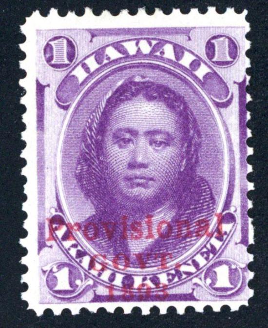 Princess Victoria Kamamaulu