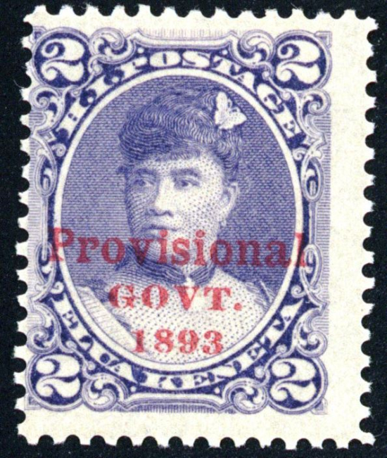 Queen Liliuokalani - portrait on stamp