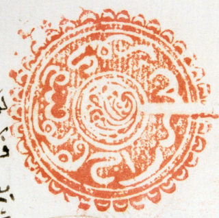 Seal engraved Guburnur Raja Pulau Pinang, 'The Governor, ruler of Penang island' (#323), stamped on a letter from Philip Dundas, Governor of Penang, to the sultan of Kedah, 5 Muharam [1221] (25 March 1806). British Library, MSS Eur.D.742/1, f. 9