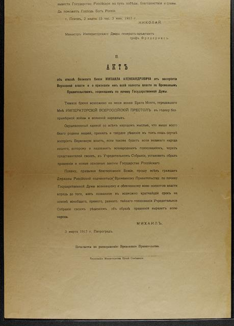 HS.74-1870(6)