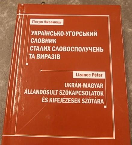 Picture 4 Ukrainian-Hungarian dictionary