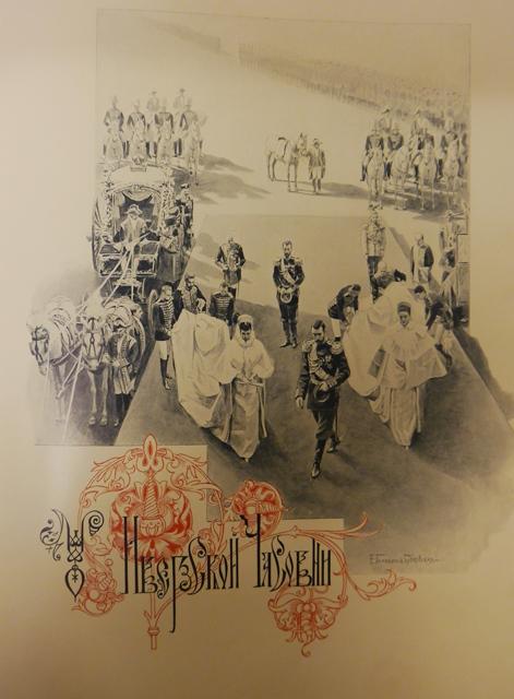 Coronation Album arrival