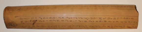 Bamboo cylinder with Batak syllabary, 19th c. British Library, Or. 5309