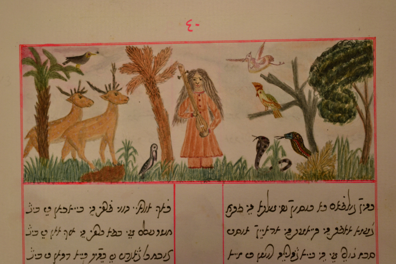 The Sabz Pari wanders on earth as a female ascetic or yogini, charming the wild animals with her beautiful music (Or.13287, f. 26v)