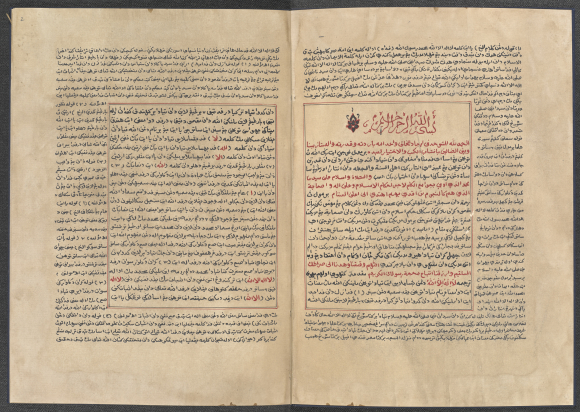 Opening pages of the text by Imām Aḥmad on the shahādah, with brackets around the rubricated words on the left-hand page. British Library, Or. 16129, ff. 1v-2r