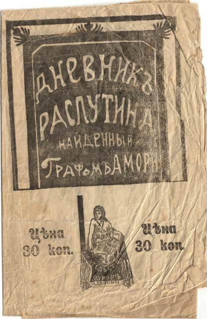 Rasputin's Diary