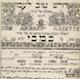 Hebrewgazette