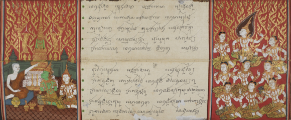 Scenes from the legend of Phra Malai while meeting the god Indra in one of the Buddhist heavens (left) and the future Buddha, Metteyya, shown with attendants (right). Central Thai folding book dated 1875. British Library, Or 6630 f.43