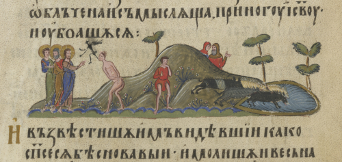 Image 3_add_ms_39627_f162v