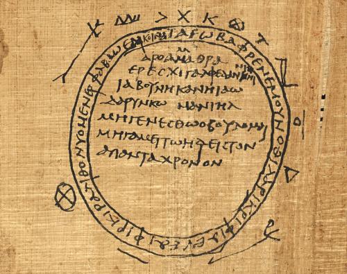 Papyrus 46  f. 5