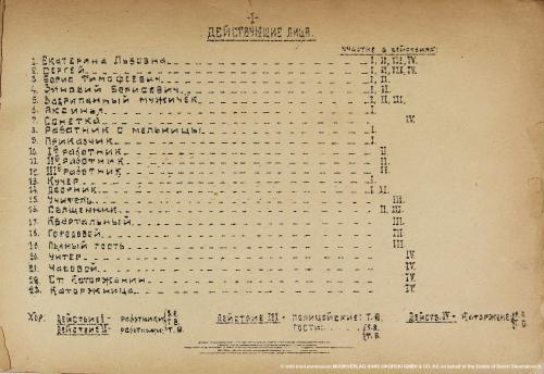 D.337 a