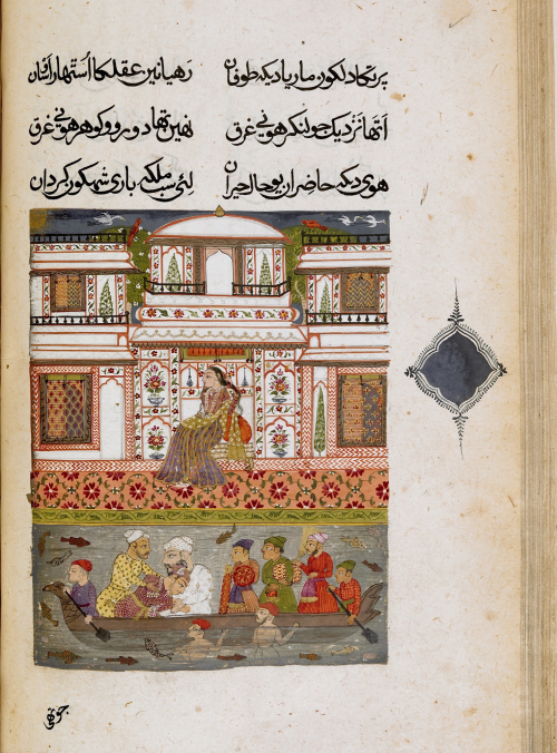 The King of India falls in love with Princess Samanbar (BL IO Islamic 14, f.61v)