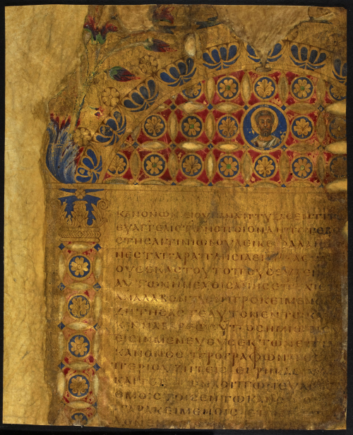 A page from the Golden Canon Tables, showing a text in Greek on parchment that has been entirely painted gold, with a small portrait of a haloed figure and a decorated arch and column.