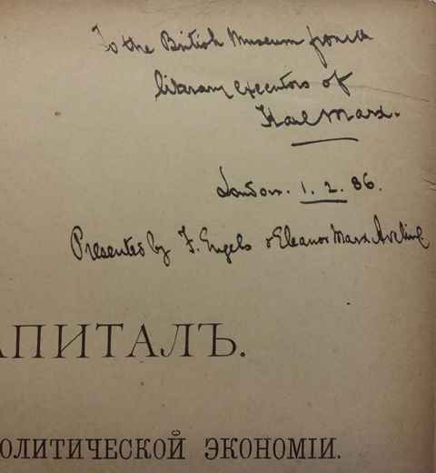 Handwritten inscription to the British Museum on the title page of volume two of 'Kapital'