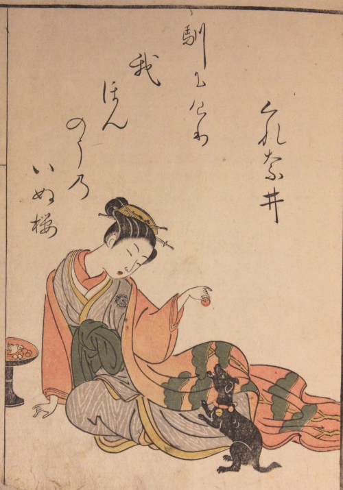 Fig. 8 Seiro bijin awase