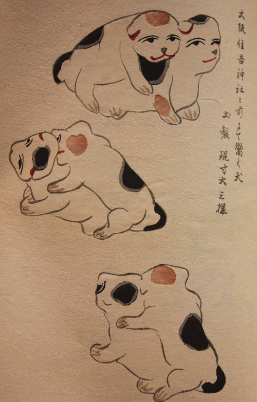Fig. 10 Sumiyoshi_dogs