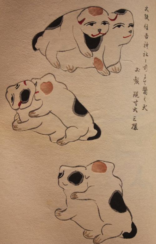 Fig. 10 Sumiyoshi_dogs
