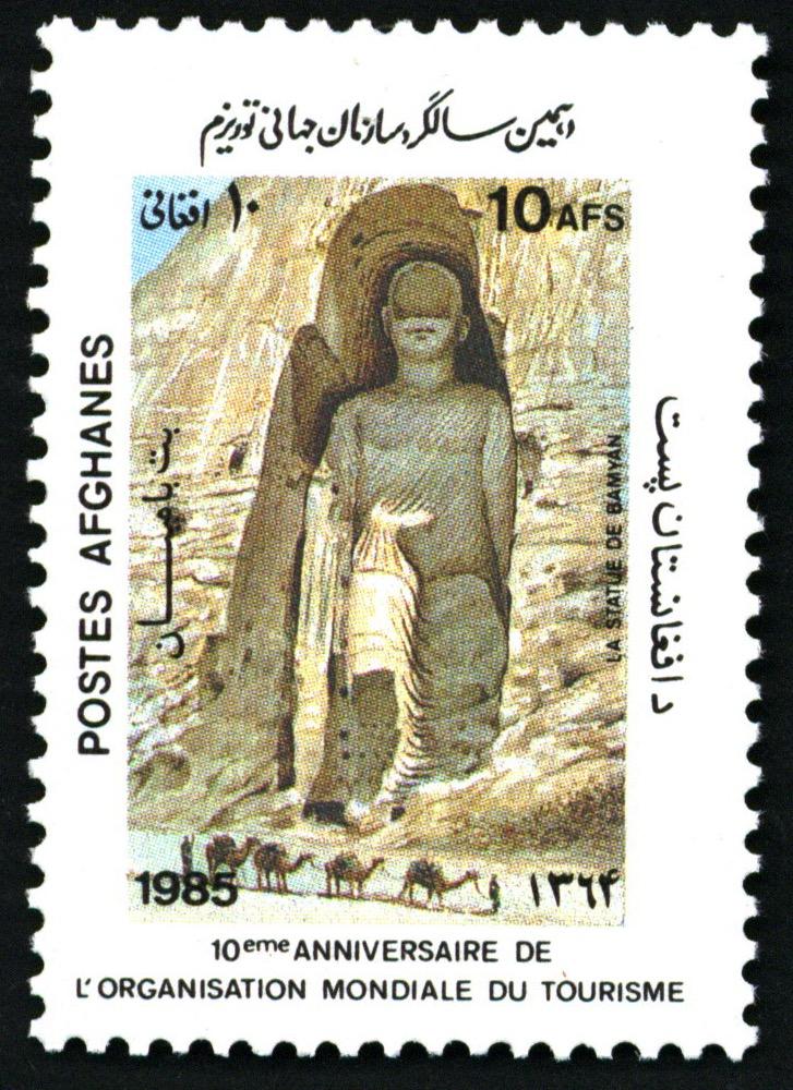 Afghanistan Stamps From Afghanistan Vintage Good Taste Stamps