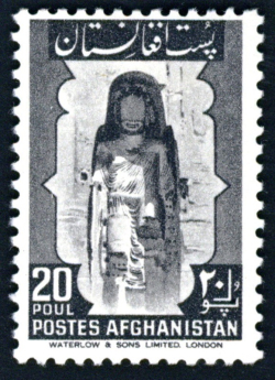 Afghanistan 4a