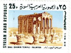 Syria 9_20170427_13540120
