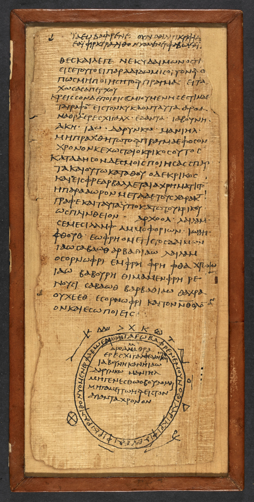 A 4th-century papyrus, showing a magical text written in Ancient Greek and a drawing of a magic ring.