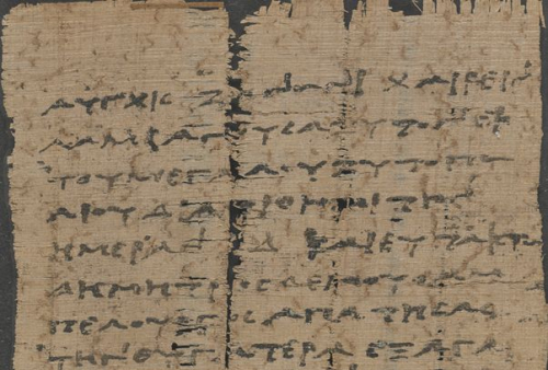 A letter from a papyrus, showing the text of a letter written in Ancient Greek.
