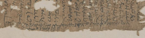 A marginal inscription in Ancient Greek, from a 2nd-century papyrus.