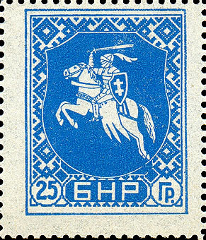 Belarusian postage stamp with the 'Pahonia' motif of a knight on horseback