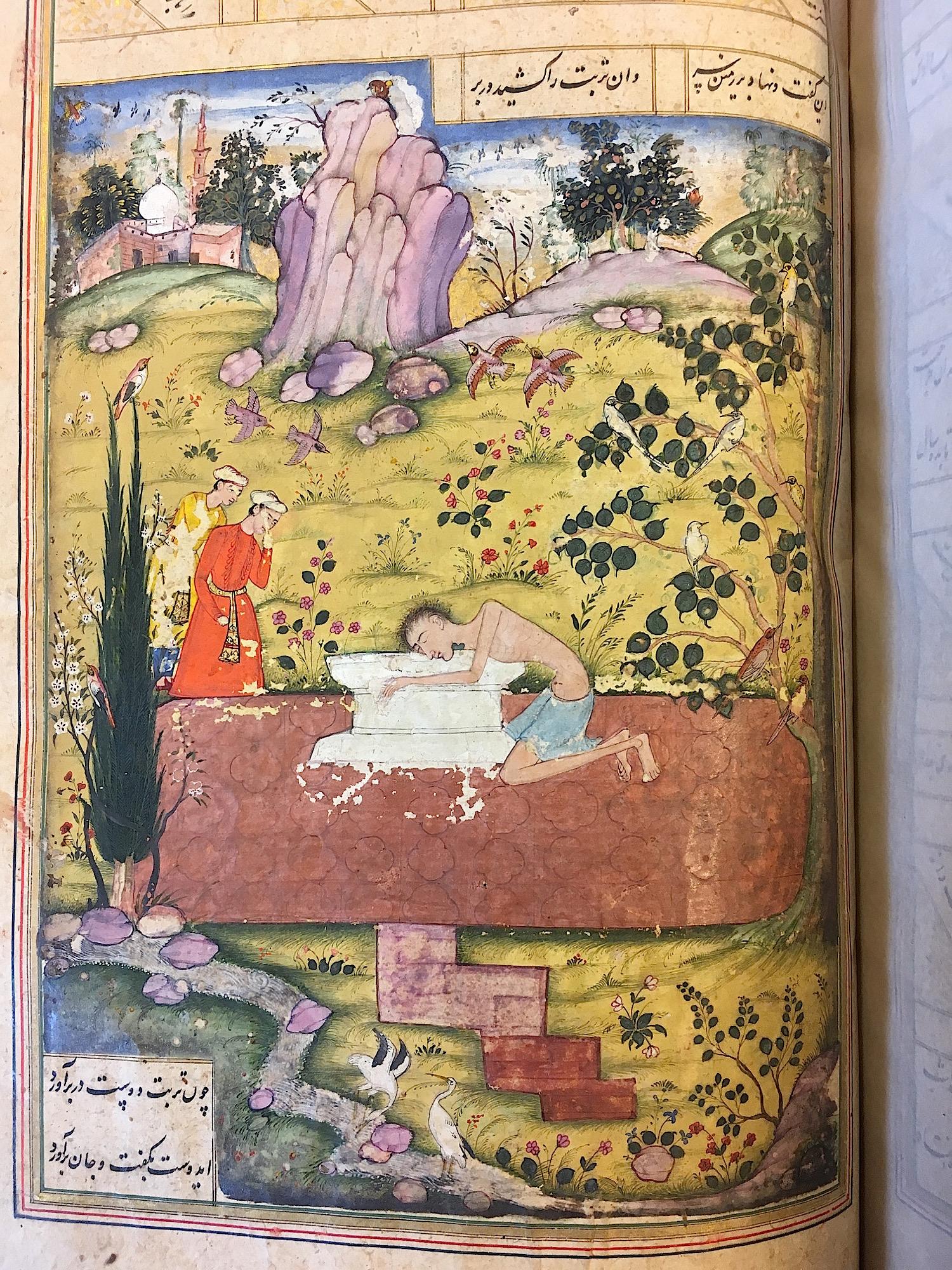 Majnun throws himself on Layla's tomb (IO Islamic 384, f. 48r) [Licensed under Public Domain]