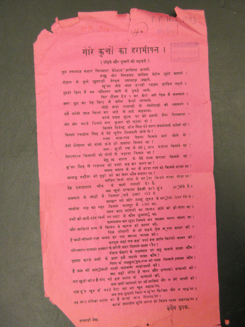 Gore kuttoṃ kā harāmīpana (The bastardy of the white dogs), a stream of invective printed on red paper