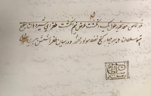 IO Islamic 2379_f3-4
