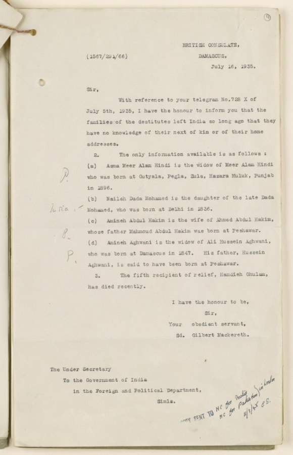 Letter from the British Consulate, Damascus to the Government of India, 16 July 1935