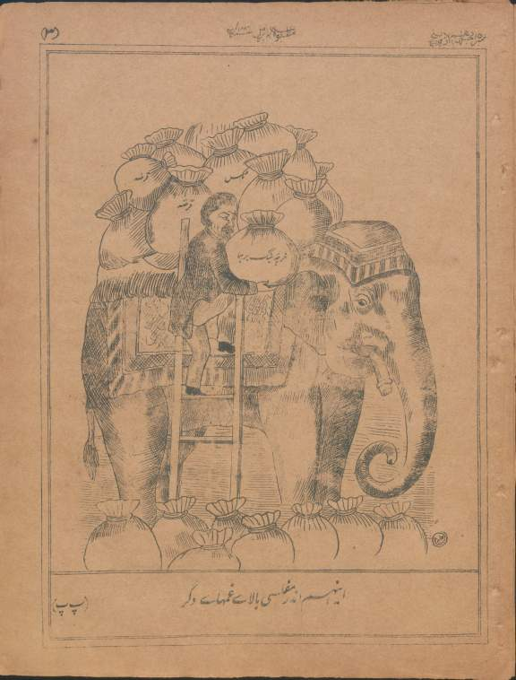 Political cartoon showing a man putting bags of money onto an elephant.
