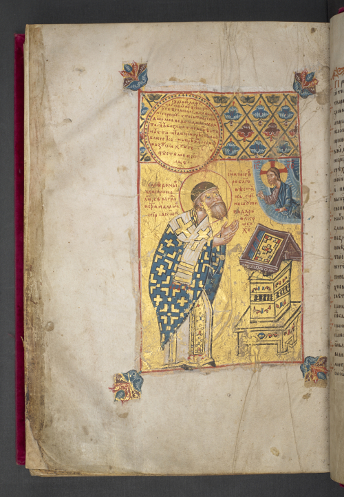A page from the Serres Gospels, showing a portrait of the manuscript's patron Jacob of Serres.