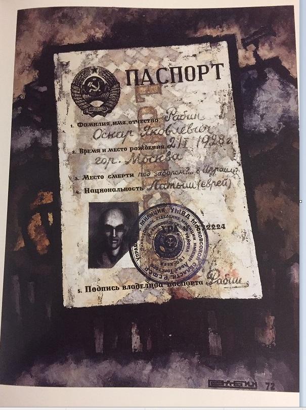 Image 3 - Passport
