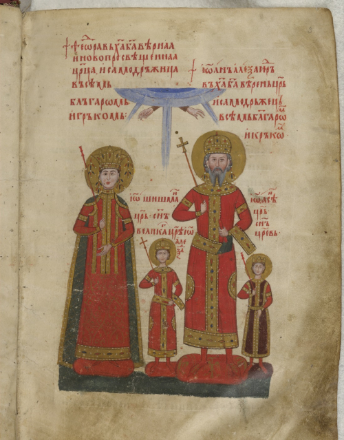 A page from the Gospels of Tsar Ivan Alexander, showing an illustration of Tsar Ivan, his wife, and his two sons, blessed by the hand of God.
