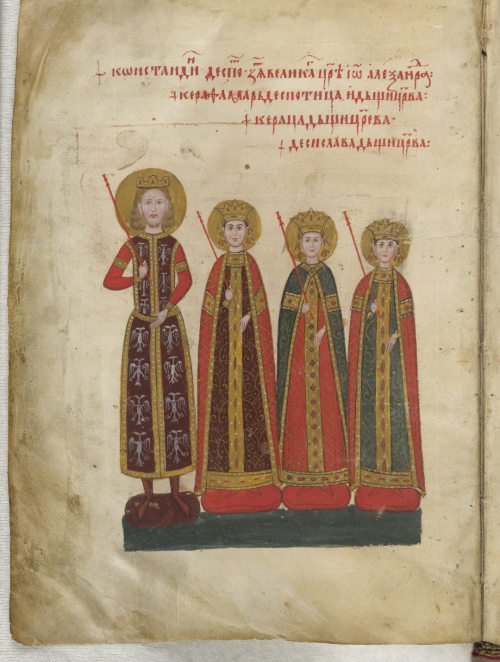 A page from the Gospels of Tsar Ivan Alexander, showing an illustration of the Tsar's three daughters and his son-in-law.